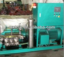 high pressure washing machine WLQ50/70