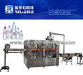 المياه النقية/ تنافسية سعر الجهاز المياه المعدنية مع العلامة التجارية في الصين