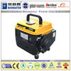 good quantity 2.5kw home power generator with CE/ISO9001