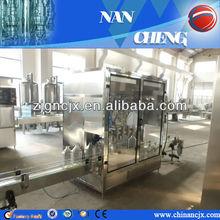 Automatic bottle oil filling machine line