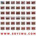 cloches de noël boîte à musique en gros du marché de yiwu pour noël