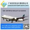 2014 DHL air express from China to Canada Thunder Bay