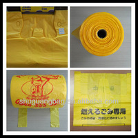 Carry tshirt plastic custom t-shirt vest carrier bag on roll with strong handle