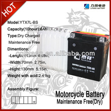 ATV batteries Motorcycle parts lead acid battery (YTX7L-BS)