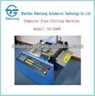 Webbing cutting machine,hot and cold knife cut
