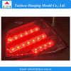 Combination Camry Lamp, Super Bright LED Auto Lamp