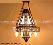 Arabian Style Pendant Lamp