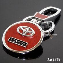 Genuine Leather Embossed Keychain