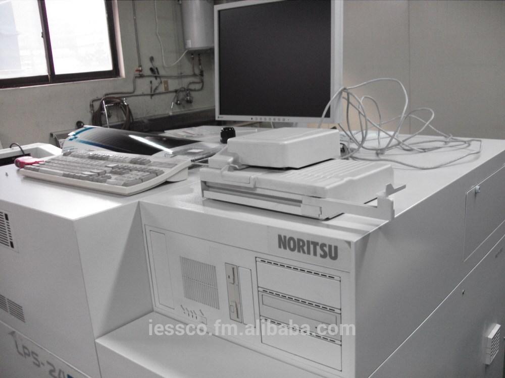Utiliza noritsu lps-24pro digital impresora de gran formato