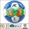 MIni Promotion footballs