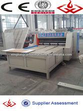 MQJ series chain feeding rotary die cutter machine,packing machine