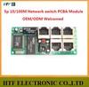 customized 1G OEM/ODM 5 Port 10/100M 4Pin Unmanaged fast LAY2 PCBA Module 5P Ethernet network lan switch hub