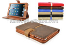 Suede Leather Case Rotating Cover for ipad Mini with Sleep Wake