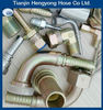 Flexible pipe coupling flexible hose fitting 22141