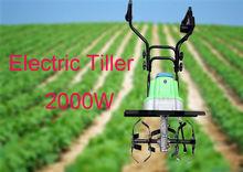 electric garden tool cultivator 2000W