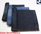 kl-601 100cotton Denim Fabric for jeans