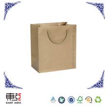 2015 matte laminated shopping paper bag printing service