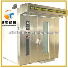 ST-230 Roast duck furnace