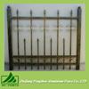aluminium picket fence
