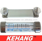 Industrial Mercury Thermometer Suppliers
