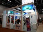 GMBPF - Guangdong & Macao Branded Products Fair 2013 - Trade Show Booth