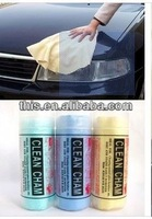 synthetic chamois car cleaning cloth,pva cloth