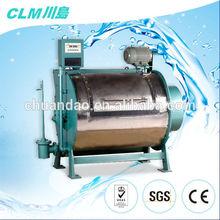 CLM Jeans Stone Washing Machine (Capacity150kg-300kg)