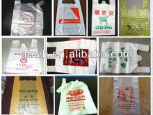 LDPE/HDPE plastic t-shirt bags,vest bags