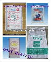 new pp sand bag china plastic bag distributor