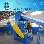 ldpe recycling machine