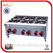Kitchen gas stove (GH-6)