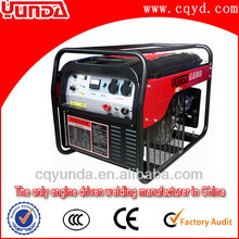 EPA 230A Portable Welding Machine