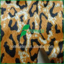 upholstery fabric animal print