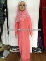 CC014 Latest Kids girl Abaya Stylish Abaya
