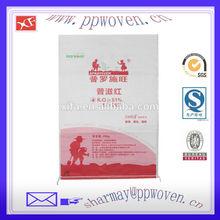 最高のセメント袋の重量/pp不織布バッグの製造/pp肥料の袋