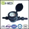 Top service plastic vane wheel water flow control meter