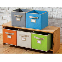 Collapsible Closet Storage Cube