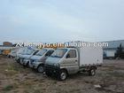 Hot Sale!1Tons mini van truck/truck van/mini box van truck for dry cargo