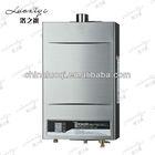 flue type gas water heater/water heater gas/gas boiler