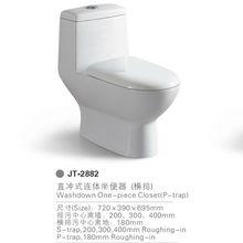 white one piece close coupled toilet