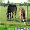 PVC plastic farm field used metal animal farm fence panel