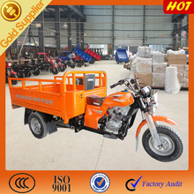 Easily operated 3 wheeler motorcycle/ Hot selling for three wheeled motorcycle on sale