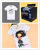 KMBYC Manual t-shirt printer, textile printing machine, t-shirt printing machine,manual carousel printer