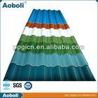 Gi Corrugated Roof Sheet