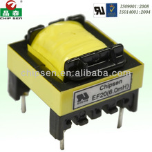 Shielded EI-41 Power Transformer