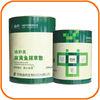 Animal Medicine Ephedra and Herba Houttuyniae Powder