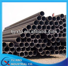 competitive price st35.8 seamless carbon steel pipe stock