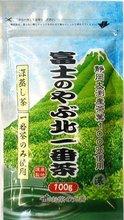 "Japanese Green Tea ""Fuji Yabukita tea Potent"""