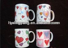 Porcelain valentine's gift mug,ceramic heart mug for couple