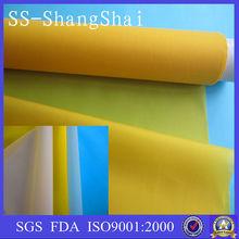 monofilament plain weve polyester silk bolting cloth/mesh fabric